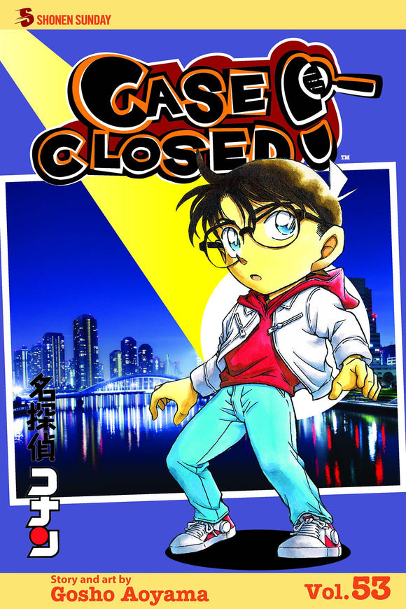 Case Closed Gn Vol 53