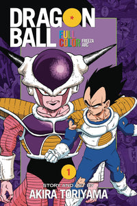 Dragon Ball Full Color Freeza Arc Tp Vol 01