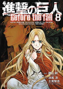 Attack On Titan Before The Fall Gn Vol 08
