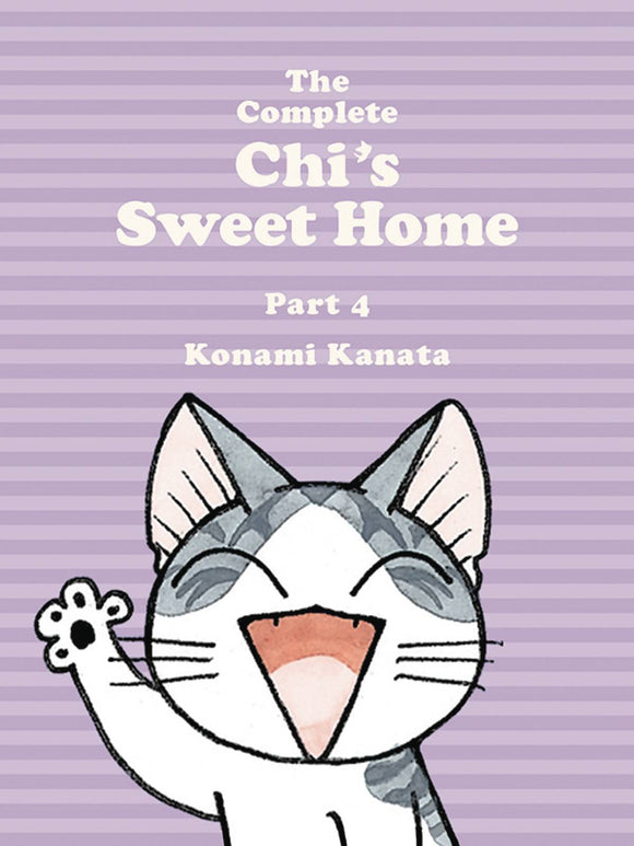 Complete Chi Sweet Home Tp Vol 04