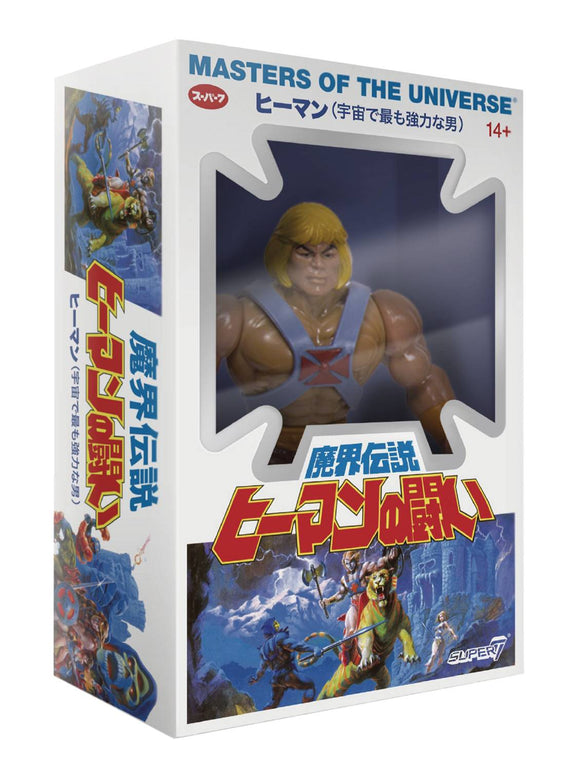 Motu 5.5In Vintage Wave 4 He-Man Af Japanese Box