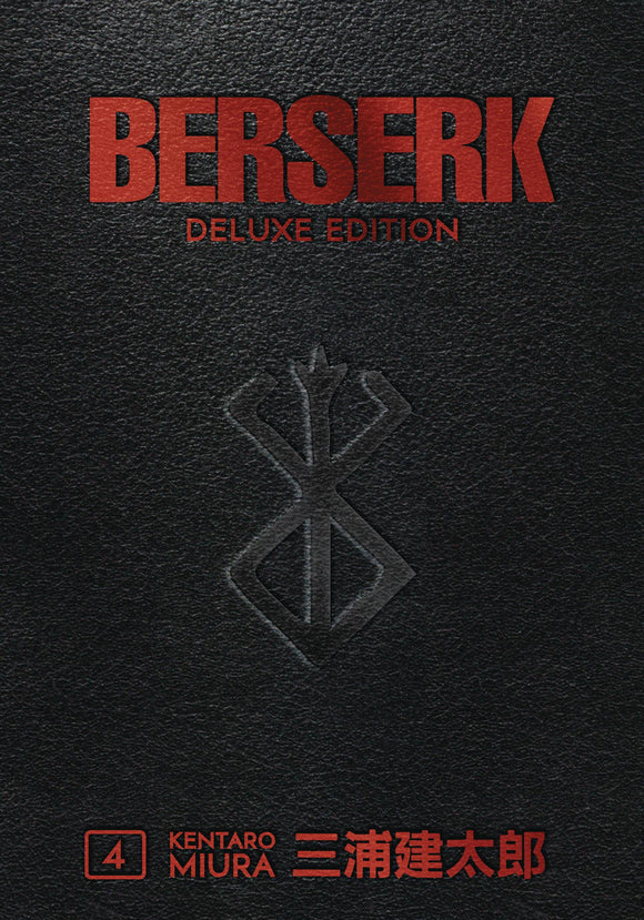 Berserk Deluxe Edition Hc Vol 04