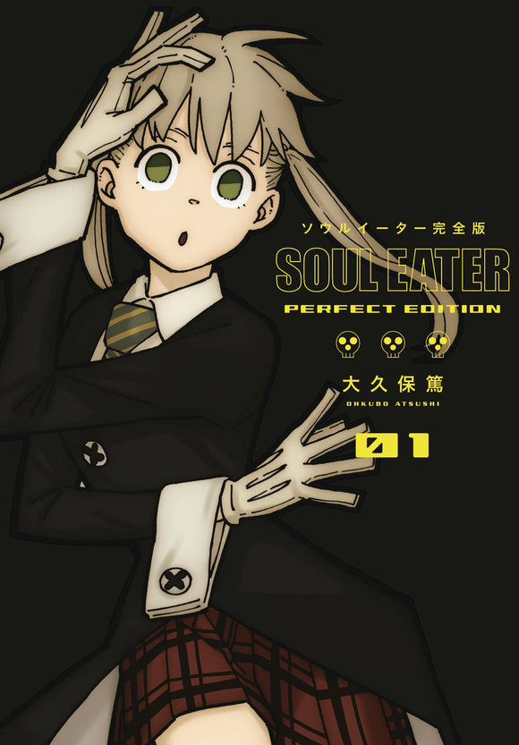 Soul Eater Perfect Edition Hc Gn Vol 01