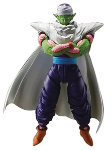 Dragon Ball Z Piccolo The Proud Namekian S.h.figuarts Af