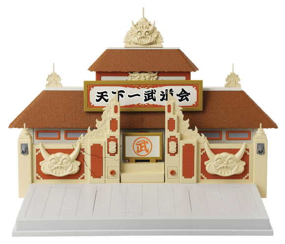 Db Super Dragon Stars World Martial Arts Tournament Playset