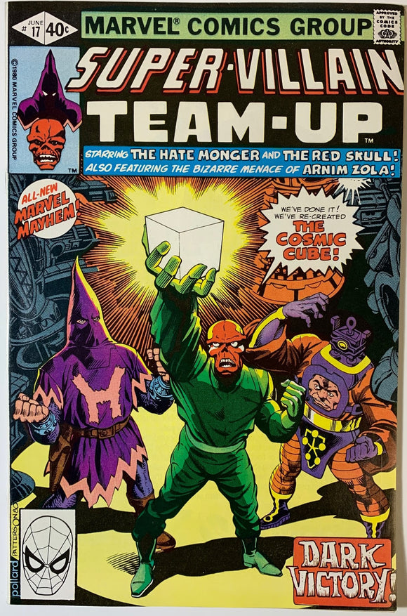 Marvel Super Villain Team Up #17
