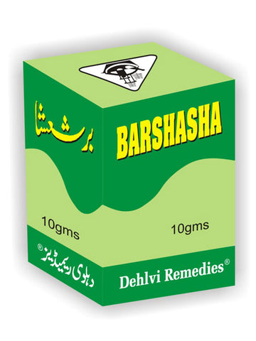 Dehlvi Remedies Barshasha