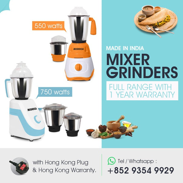 Which are the good mixer grinders to buy in India for a small family?