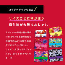 translation missing: ja.sections.featured_product.gallery_thumbnail_alt