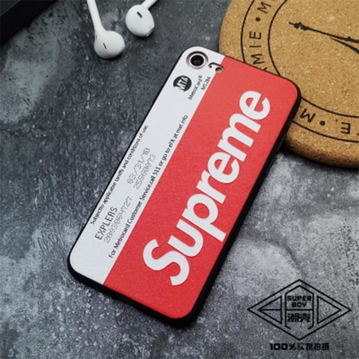 iphone 7 coque supreme