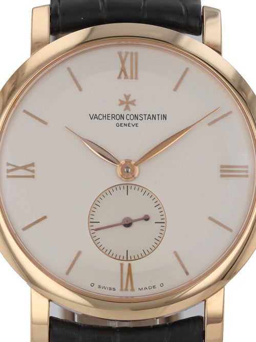 35894: Vacheron Constantin Patrimony Small Seconds, Ref. 81160/000R, 2005 Papers