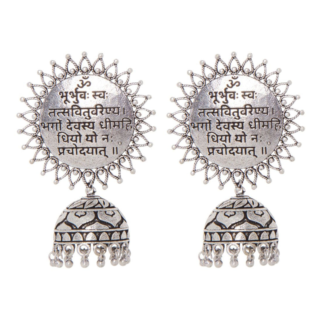 Generic Women's Brass Earrings (Silver , free Size)