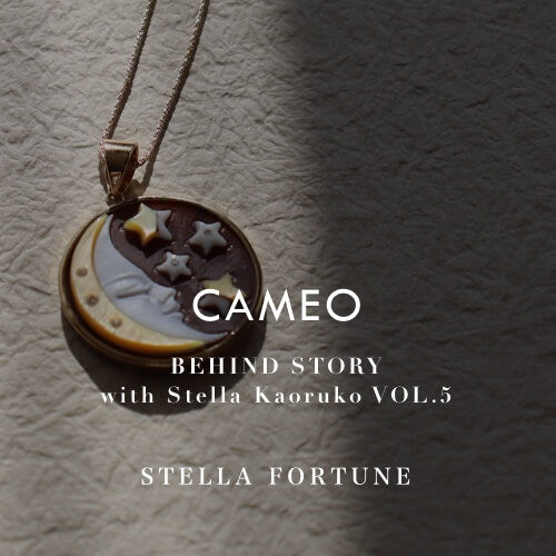 CAMEO|BEHIND STORY VOL.5