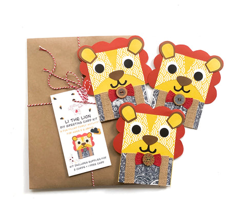 Lion DIY Greeting Card Kit
