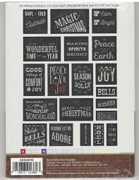 Anita Goodesign Christmas Blackboard Quilt - Mix and Match Quilting Collection