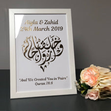 Personalised Nikkah Wedding Anniversary Marriage Date Gold Silver Foil Dervish Prints
