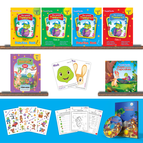 Purple Turtle Preschool Kit Level 1
