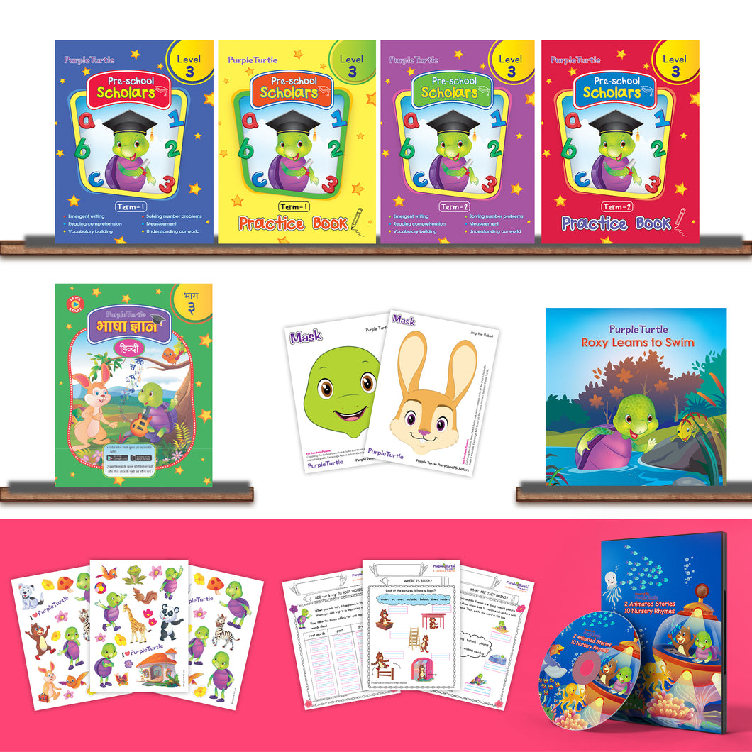 Purple Turtle Preschool Kit Level 3