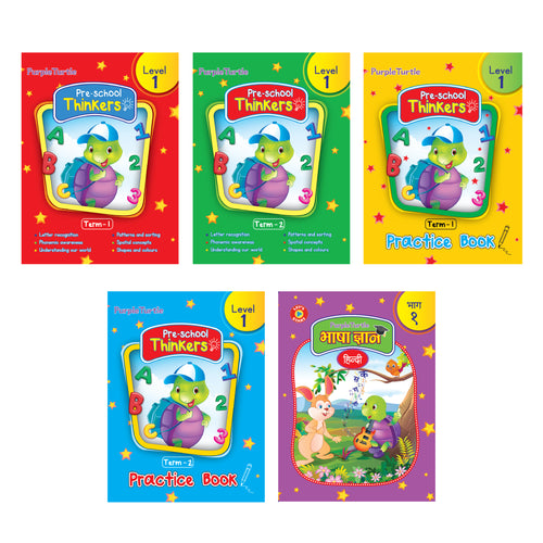 Purple Turtle Preschool books set for Nursery kids Level 1