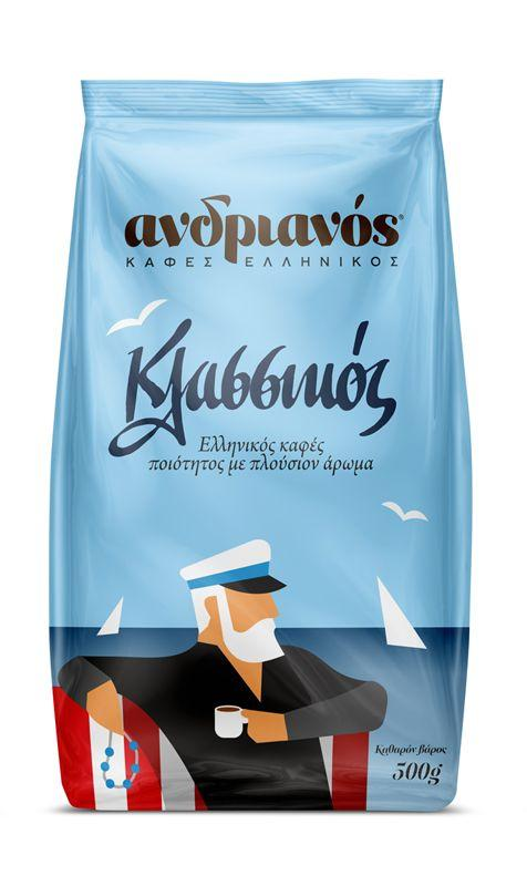 Classic Greek Coffee 500g
