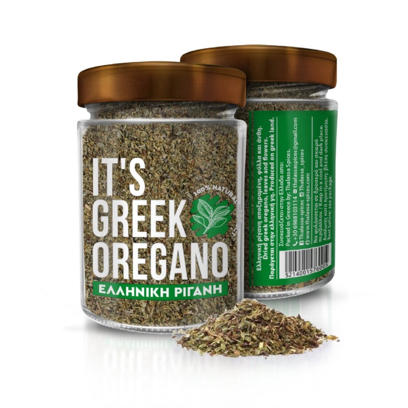 It's Greek Oregano 50g