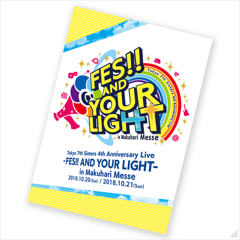 t7s 4th Anniversary Live -FES!! AND YOUR LIGHT- in Makuhari Messe パンフレット