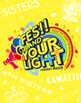 t7s 4th Anniversary Live -FES!! AND YOUR LIGHT- in Makuhari Messe(通常盤)【Blu-ray】