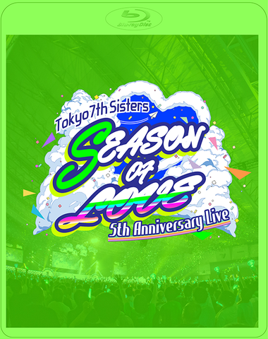 t7s 5th Anniversary Live -SEASON OF LOVE- in Makuhari Messe(通常盤)【Blu-ray】