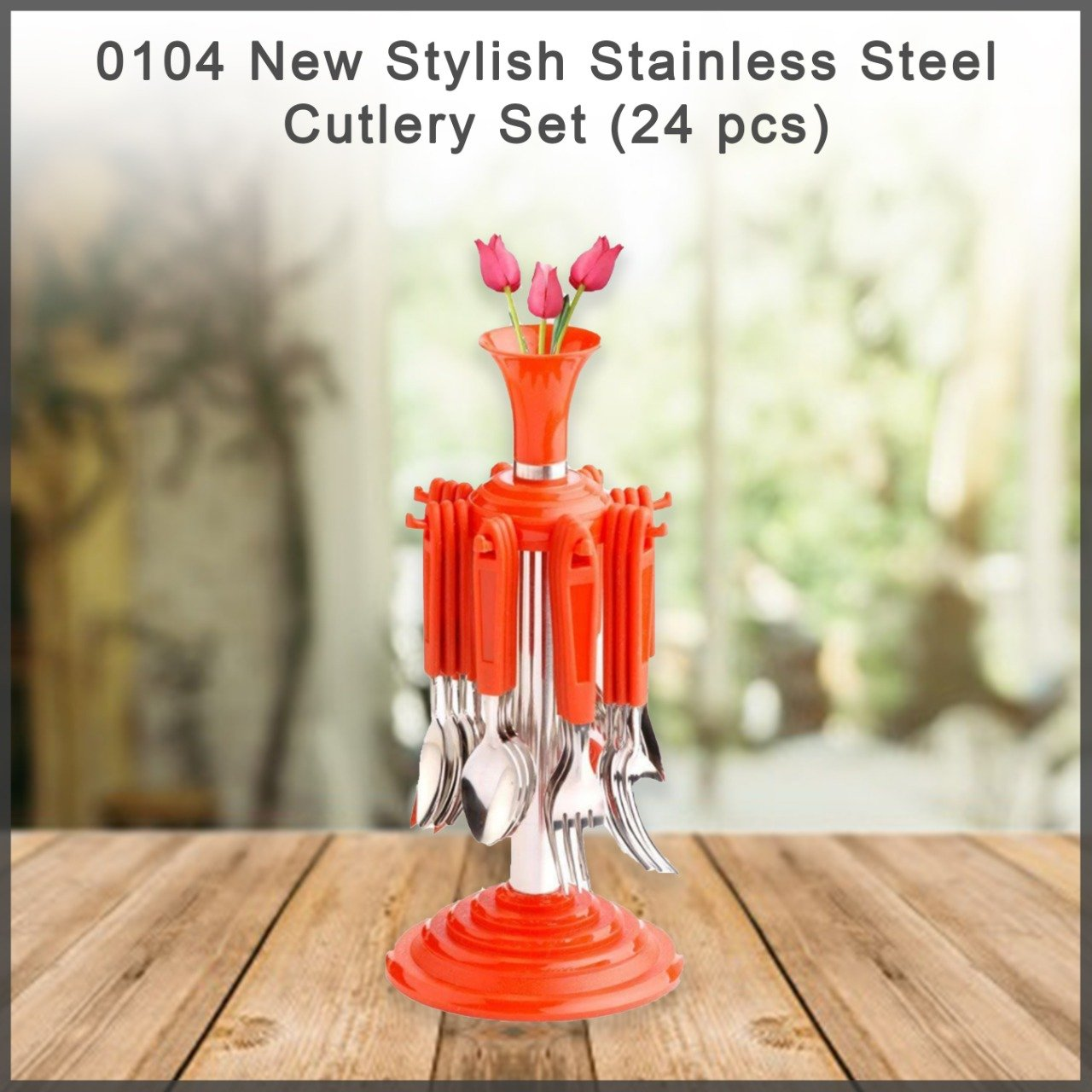 New Stylish Stainless Steel Cutlery Set (24 pcs)