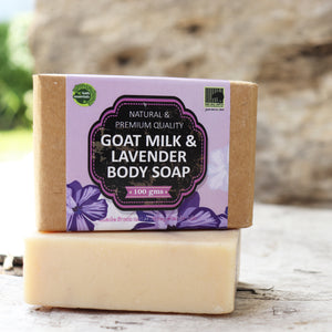 RIMURIMU Herbal Goat Milk and Lavender Bath Soap (Recommended for dull and dry skin)  - Weight : 100 grams