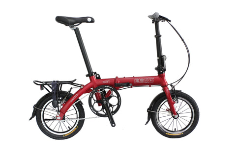 "Pace - SOLOROCK 14"" Single Speed Aluminum Folding Bike: Christmas Sale"