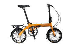 "Pace - SOLOROCK 14"" Single Speed Aluminum Folding Bike"