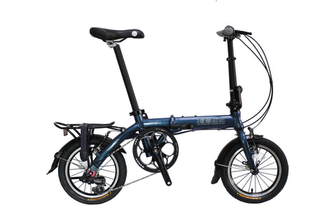"Pace 3.0 - SOLOROCK 14"" 3 Speed Aluminum Folding Bike"