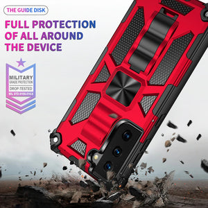 2021 ALL New Luxury Armor Shockproof With Kickstand For SAMSUNG S21