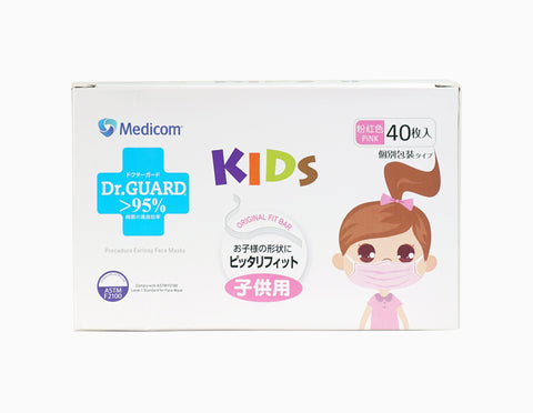Taiwanese Medicom Kids disposable mask (Box of 40)