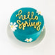 thumbnail for Spring Cake