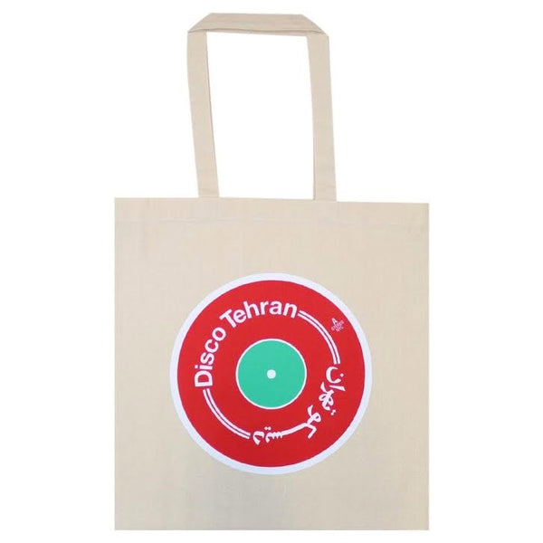 Funky Tote Bag (LIMITED EDITION)