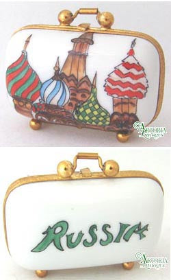 SKU# 31014 - Russia Travel Suitcase