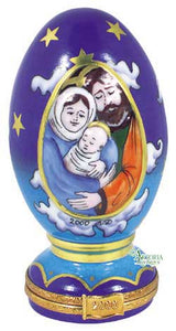 SKU# 7517 - Nativity Millenium Egg