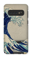 Kanagawa Great Wave Phone Case