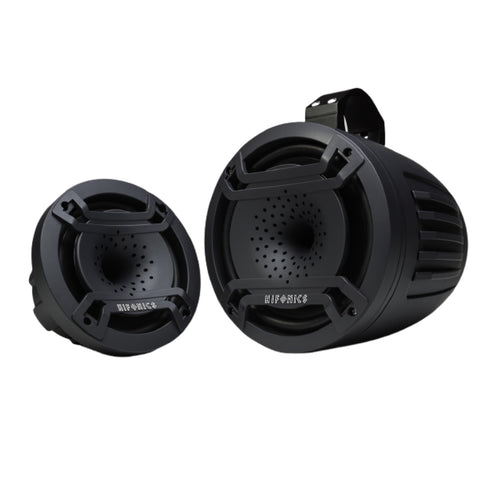 "Hifonics TPS-CP80, 8"" Marine Coincident Compression Horn Wake Tower Speaker"