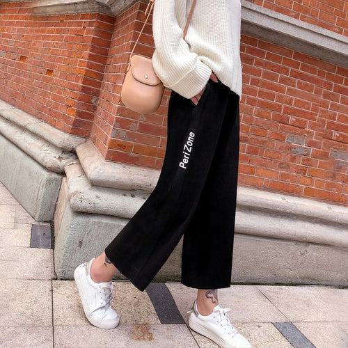 Women High Waist Patchwork Pant