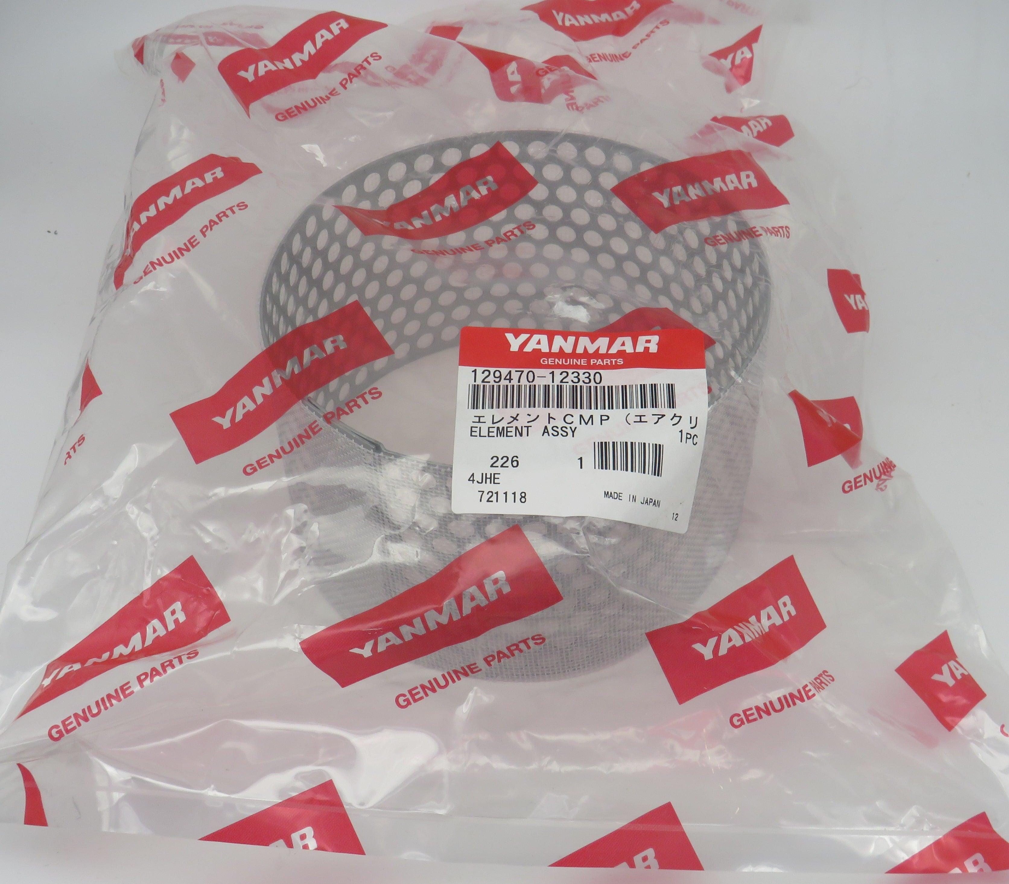 129470-12330 Yanmar Air Filter Element JH Series