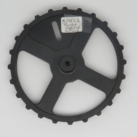 Homestrand H1947-2 Right Handed Control Wheel (For the Electric, Alcohol Combination Stove) OBSOLETE