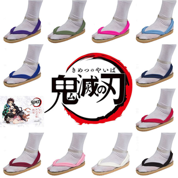 Demon Slayer: Kimetsu No Yaiba Halloween Cosplay Shoes