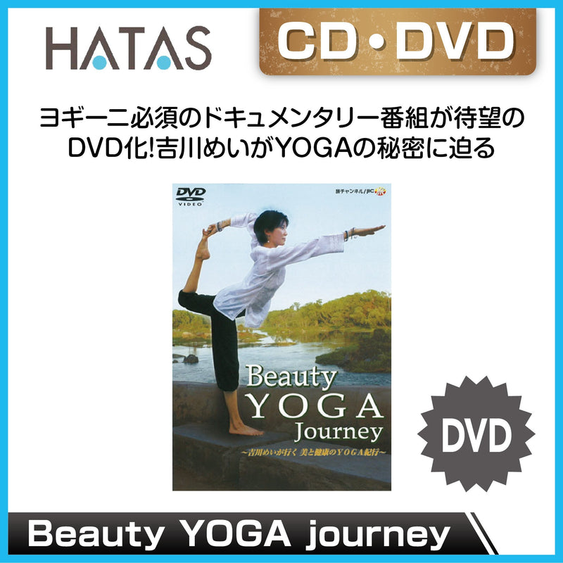 Beauty  YOGA  Journey
