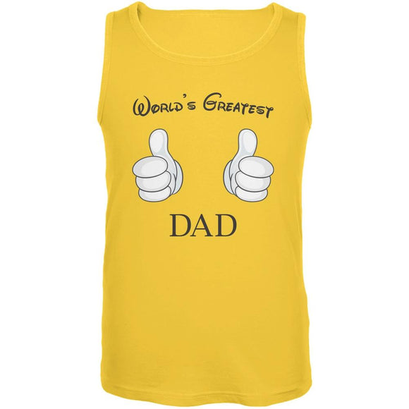 Father's Day - World's Greatest Dad Cartoon Yellow Adult Tank Top