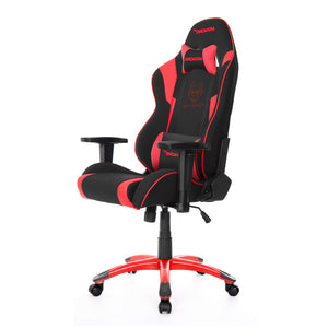 Silla gamer AKRacing - Fightning Wolf Roja