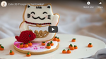 CNY Special - Maneko Cat Cookie