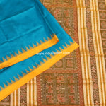 Load image into Gallery viewer, Sea Green with Yellow Kumbha Sambalpuri Handloom Saree